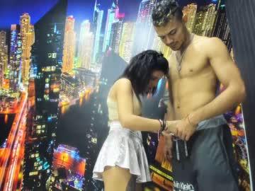 Chaturbate fierce_couple webcam record
