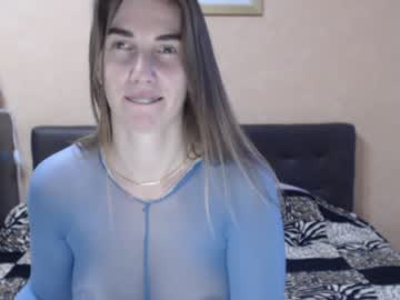 Chaturbate sexualangel private sex show