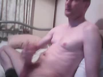 Chaturbate 11meninashed record private show video