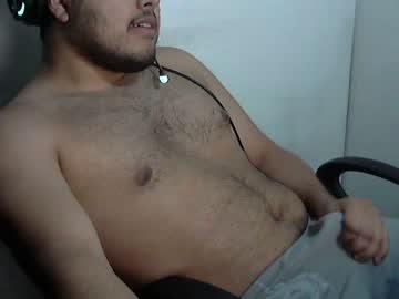 Chaturbate wonipo record private XXX video