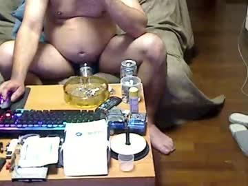Chaturbate yujiro1979 private from Chaturbate.com