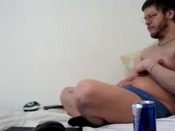 Chaturbate godfatherstream video with dildo from Chaturbate.com