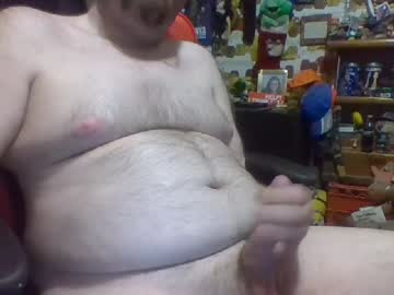 Chaturbate sexychub2001 record video with dildo