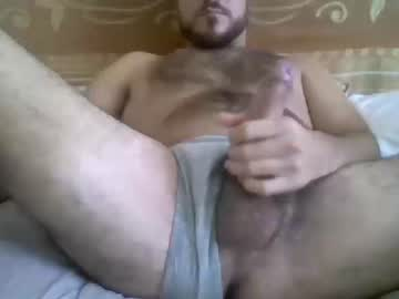 Chaturbate giuvic record public webcam video