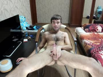 Chaturbate mikhaaaeel record private XXX video from Chaturbate