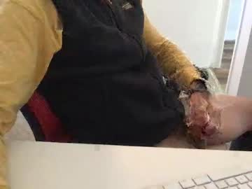 Chaturbate slim_socal chaturbate video with dildo