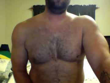 Chaturbate bigthickcock6993 record show with toys
