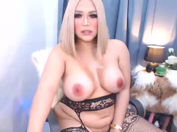 Chaturbate urdreamgirltsxx chaturbate nude record
