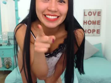 Chaturbate emily18_angel