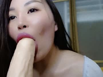 Chaturbate hottest_asian record public show video from Chaturbate.com