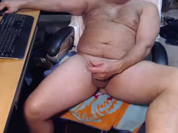 Chaturbate nakedextremity record private XXX video from Chaturbate