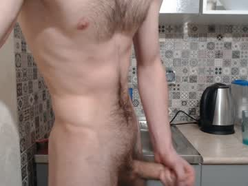 Chaturbate georges_place chaturbate cam video