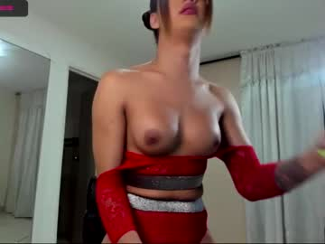 Chaturbate dulcesexybreastss chaturbate