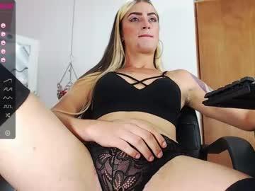 Chaturbate talianafox record private sex video from Chaturbate.com