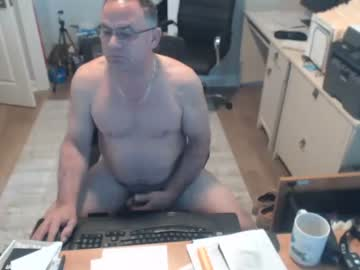 Chaturbate twopeopleinlove chaturbate private webcam