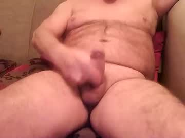 Chaturbate onlyfunwithyou public webcam from Chaturbate