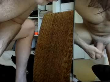 Chaturbate joey121224 record private XXX show from Chaturbate