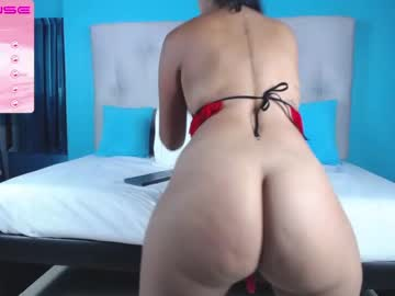 Chaturbate mya_evans record private from Chaturbate