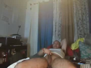 Chaturbate archangel323 toying record