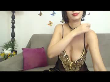 Chaturbate discreetmature record show with cum from Chaturbate.com