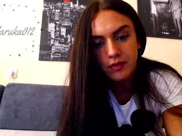 Chaturbate haruka012 public webcam video