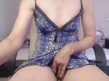 Chaturbate prretty_irrma_mm_yess video with dildo from Chaturbate