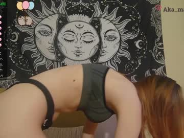 Chaturbate aka_manah00 record show with toys