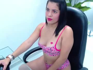 Chaturbate zoekendall record blowjob show from Chaturbate.com