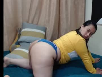 Chaturbate arie_moon private show video from Chaturbate