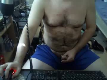 Chaturbate inclement record private show from Chaturbate