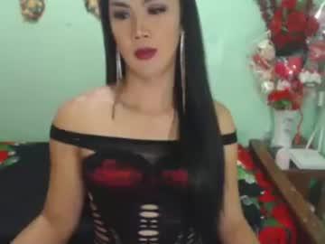 Chaturbate virtualgirltrans4u cum