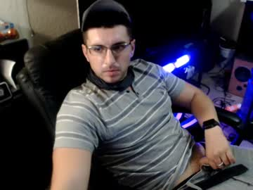 Chaturbate s0uth3rnf4nt4sy chaturbate private show