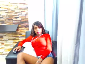 Chaturbate debora_cat public show from Chaturbate