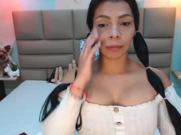 Chaturbate alicekimm69 private sex show