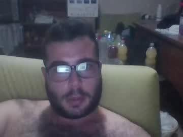 Chaturbate coldcesh public webcam video