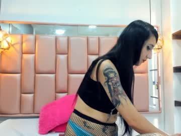 Chaturbate hot_skinny_ public webcam from Chaturbate
