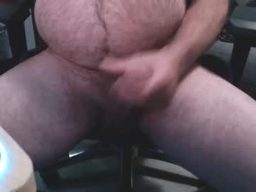 Chaturbate big_bent_cock record private webcam from Chaturbate
