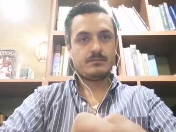 Chaturbate gran_dan record video with dildo