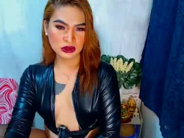 Chaturbate goddessoffertilityjane webcam video