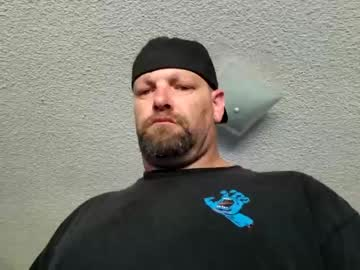 Chaturbate deango831 record show with cum from Chaturbate.com