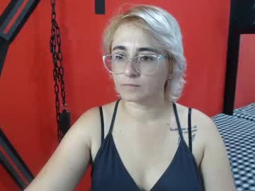 Chaturbate bdsm_lince toying record