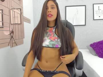 Chaturbate boshery_ private show video