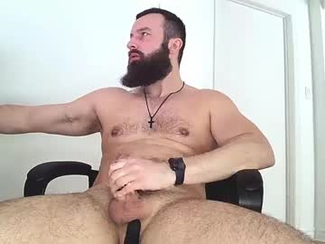 Chaturbate cam969 video with dildo from Chaturbate