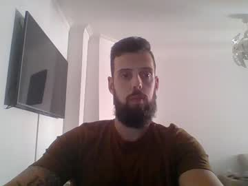 Chaturbate thisshyguy7 record video with toys