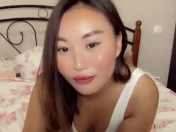 Chaturbate hottest_asian cam show from Chaturbate.com