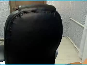 Chaturbate alex13hot private webcam from Chaturbate.com