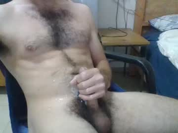 Chaturbate dgold1990 record private show from Chaturbate