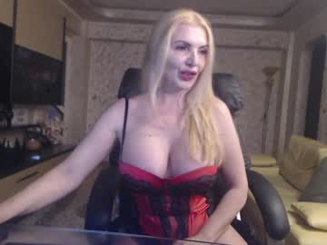 Chaturbate ladycools private webcam from Chaturbate