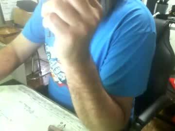 Chaturbate ondaground record webcam video