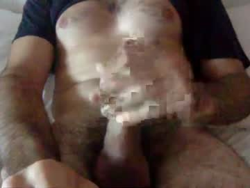 Chaturbate giveyouallmycum record video with dildo